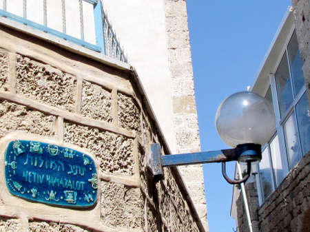 gemini girl: Zodiac signs Street  in old Jaffa, Israel