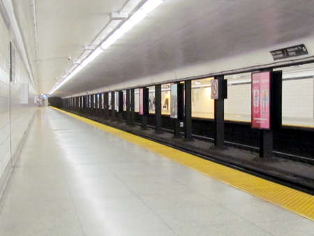 high park: High Park Metro Station in Toronto Ontario, Canada