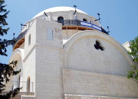 hurva: Beit Yaakov Synagogue (Hurva) in Jewish quarter of Old Jerusalem,Israel Editorial