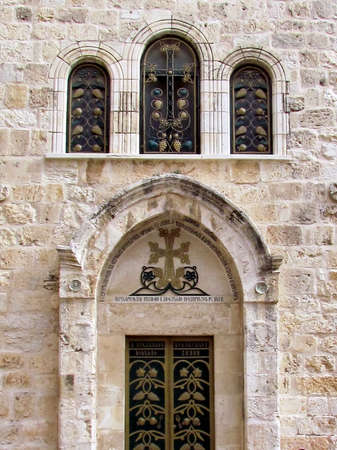 sepulcher: Door and windows of Church of the Holy Sepulcher in Jerusalem, Israel