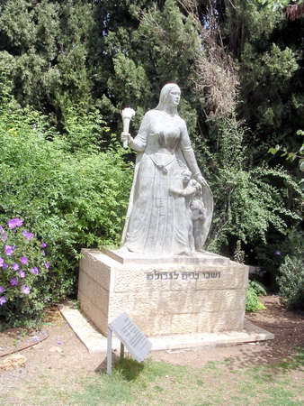 kibbutz: The Sculpture of Rachel in Kibbutz Ramat Rachel in Jerusalem, Israel