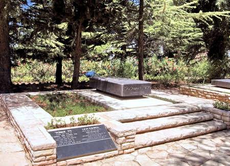 zionist: Grave of Levi Eshkol, Mount Herzl in Jerusalem,Israel