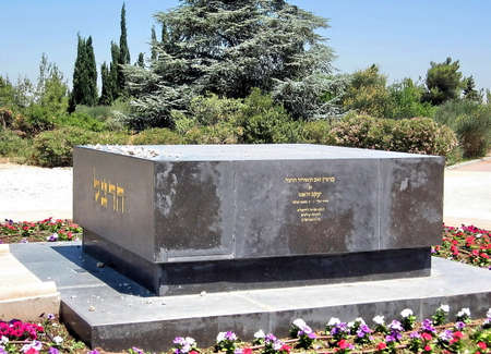 Grave of Theodor Herzl, the founder of the Zionist movement, Mount Herzl in Jerusalem, Israel