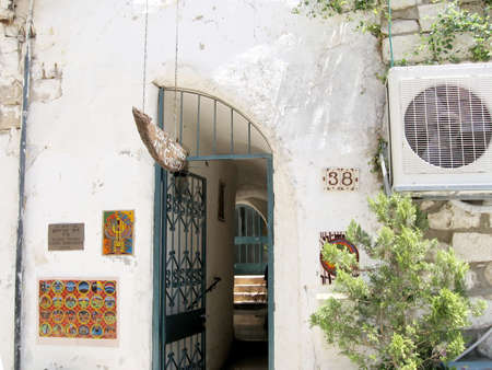 spirtual: The entrance to gallery in Old City Safed, Israel