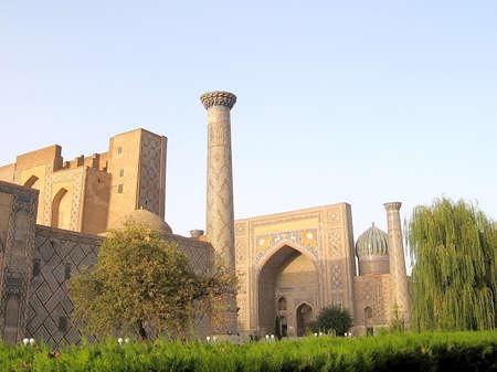 registan: Historic architectural ensemble Registan in Samarkand, Uzbekistan