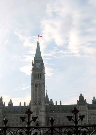 Peace Tower of Canadian Parliament evening in Ottawa, Canada