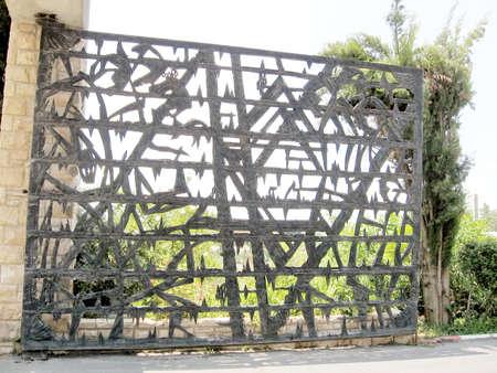 holocaust: Gate of Yad Vashem Holocaust Memorial in Jerusalem, Israel