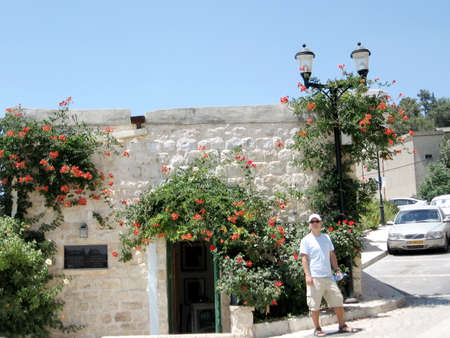spirtual: The house with bougainvillea in Old City Safed, Israel