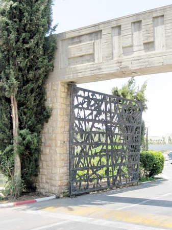 holocaust: The gate of Yad Vashem Holocaust Memorial in Jerusalem, Israel
