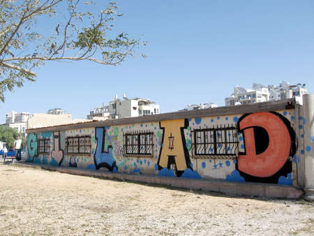 abducted: Graffiti about free Gilad Shalit in Tel Aviv, November 2009 Editorial