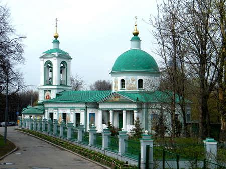 Trinity Church on Sparrow Hills (Vorobyovy Gory ) in Moscow, Russia Zdjęcie Seryjne