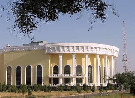 Conservatory in the city of Tashkent, the capital of Uzbekistan Editöryel