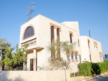 synagogue: New Synagogue in quarter Neve Rabin in Or Yehuda, Israel