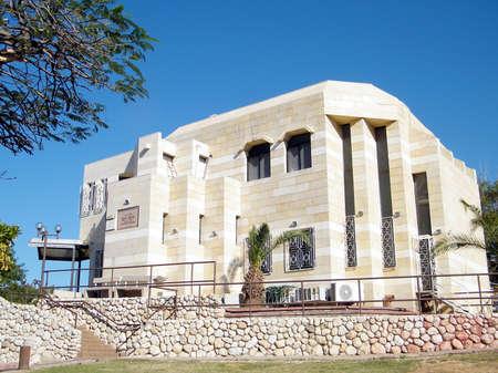 The synagogue building near Wolfson Park of Ramat Gan, 12 January 2011 Israel Editorial