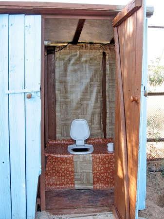 outhouse: Outhouse in Mayskiy, Uzbekistan, September 9, 2007