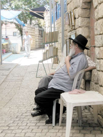 hasidic: Shop on street in old city Safed, Israel, June 29, 2008