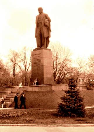Monument to Taras Shevchenko in Kiev, Ukraine, May, 1964 Stock Photo