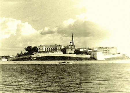 View of Kazan Kremlin from Volga in Kazan, Russia, August, 1962
