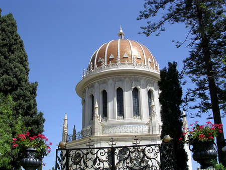 The Golden dome of the Shrine of Bab in Bahai Gardens in Haifa, Israel, May 14, 2003           Stock Photo