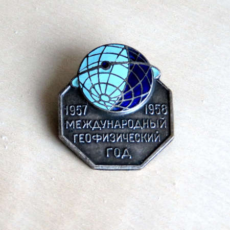 geophysical: Badge of participant of the International Geophysical Year in 1957 - 1958. It is award of a observer for sputniks