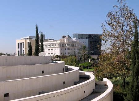 Psychology building of Bar-Ilan University in Israel Stok Fotoğraf