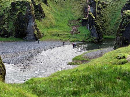 View of Fjadrargljufur Canyon in Iceland