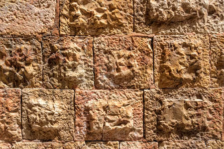 View of surface of the stone wall of the masonry of Jerusalem stones