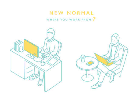 Illustration material of business people working under a new lifestyle