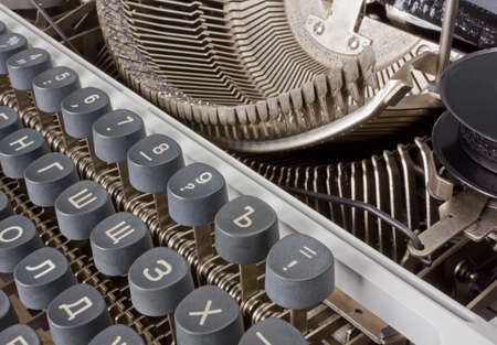 typewrite: Close-up On Cyrillic Typewriter Stock Photo