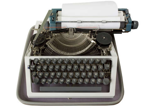 typewrite: Cyrillic Typewriter Stock Photo