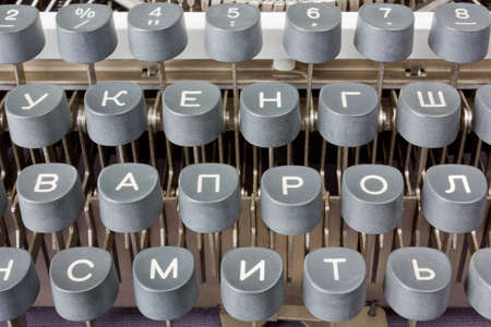 typewrite: Close-up on Cyrillic Typewriter buttons Stock Photo