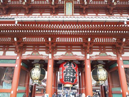 ninja ancient: Sensoji-ji Red Japanese Temple in Asakusa, Tokyo, Japan Editorial