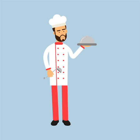 Male chef cook character in uniform holding platter cloche vector Illustration