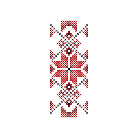 Icoon van traditioneel rood-zwart Roemeens borduurwerk. Etnisch ornamentpatroon. Decoratief element voor textiel-, poster- of notebookomslag. Kleurrijke platte vectorillustratie geïsoleerd op een witte achtergrond.