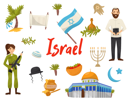 Traditional religious and cultural symbols of Israel set vector Illustrations on a white background Illustration