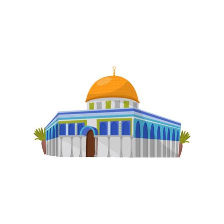 Cupola della roccia a Gerusalemme, simbolo di Israele vettoriale illustrazione su sfondo bianco Vettoriali