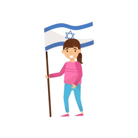 Fille tenant le drapeau national d'Israël, élément de conception pour le jour de l'indépendance, vecteur de jour du drapeau Illustration isolé sur fond blanc.
