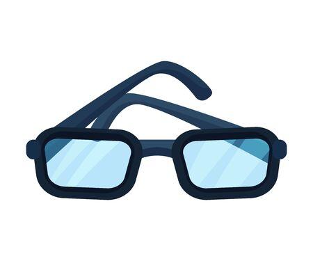 Reading Glasses. Vector illustration on a white background. Illusztráció