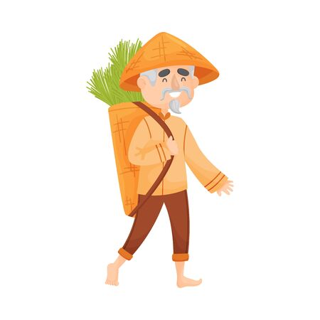 Elderly man in traditional Chinese clothing carries a large basket with green sprouts behind him. Vector illustration.  イラスト・ベクター素材