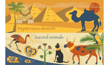 Vector composition of sacred animals and egypt symbols.