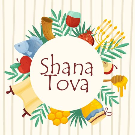Main symbols of jewish traditional holiday shana tovah, or new year. Jar with honey, cells, horn, apple, pomegranate, fish, menorah. Vector Illustration, isolated on light beige background.