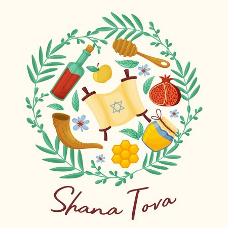 Symbols of jewish traditional holiday shana tovah, or new year, in the round. Jar with honey, cells, horn, apple, pomegranate, fish, bottle with juice. Vector Illustration, light beige background.