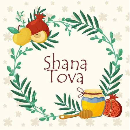 Garland with symbols of jewish traditional holiday shana tovah, or new year. Jar with honey, apples, pomegranate, flowers and green leaves garland. Vector Illustration, isolated on beige background.