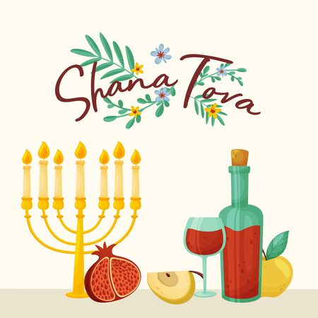 Still life with symbols of jewish traditional holiday shana tovah, or new year. Candle menorah, apple, pomegranate and bottle with juice. Vector Illustration, isolated on light beige background. Ilustracja
