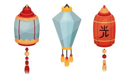 Classic Chinese lanterns with yellow and red tassels on a white background. Vector illustration.