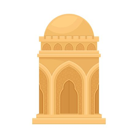 Arabic Building with Rounded Roof and Pointed Arches with Geometric Ornament Vector Illustration  イラスト・ベクター素材