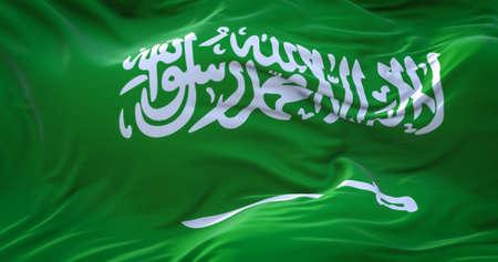 Saudi Arabia flag. Realistic flag of Saudi Arabia on the wavy surface of fabric. 3D Rendering. Zdjęcie Seryjne