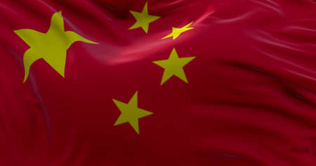 China flag. Realistic flag of China on the wavy surface of fabric. 3D Rendering Zdjęcie Seryjne