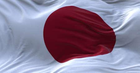Japan flag waving in the wind. 3D rendering. Zdjęcie Seryjne