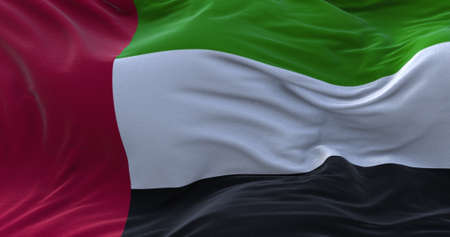 United Arab Emirates flag waving in the wind. 3D rendering. Zdjęcie Seryjne